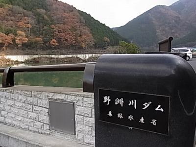野洲川ダム1