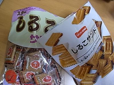 s-RIMG4653.jpg