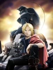 鋼の錬金術師 新アニメ版