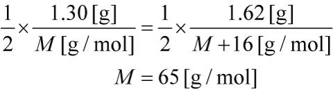 Mの原子量