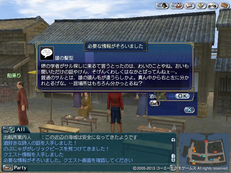 屋久島のサルの調査_2