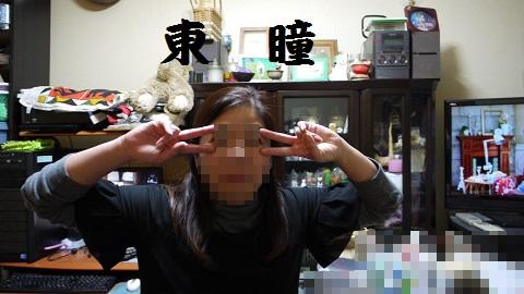 P1090523.jpg