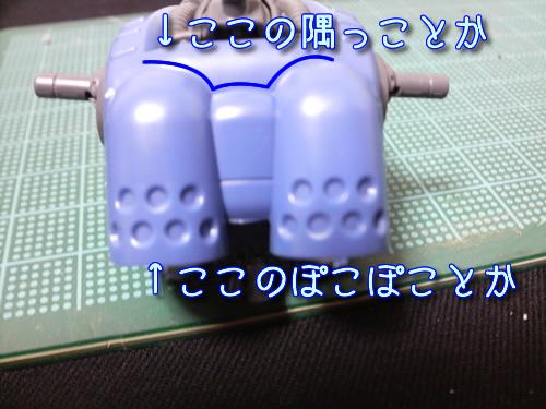 g20141207-03.jpg