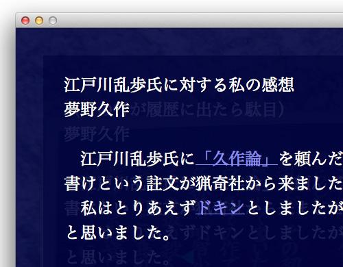 20140130h_voice0.jpg