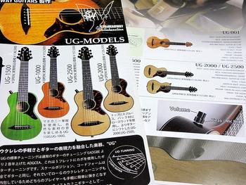 UG-MODELS