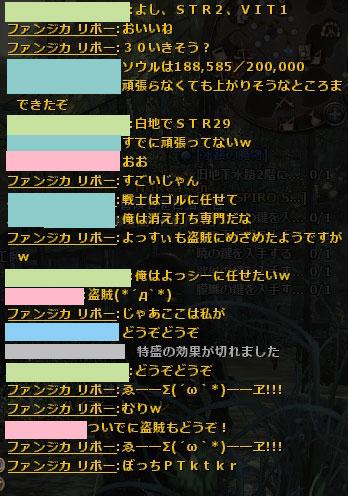 wo_20120113_5.jpg