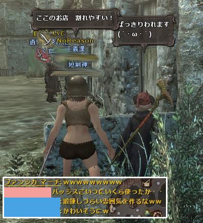 wo_20120120_5.jpg