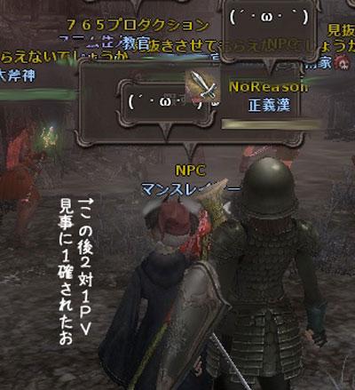 wo_20120120_8.jpg