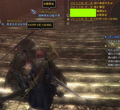 wo_20120125_1.jpg