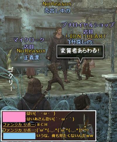 wo_20120128-1.jpg