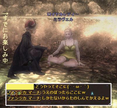wo_20120128-10.jpg