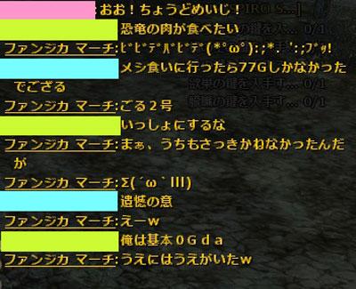 wo_20120128-3.jpg
