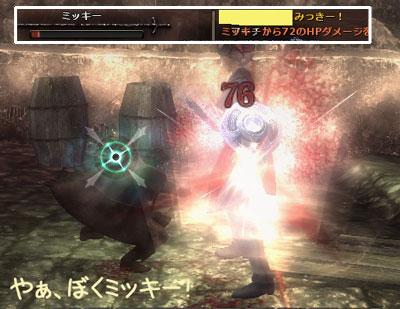 wo_20120129-4.jpg
