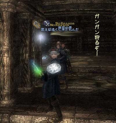 wo_20120130-4.jpg