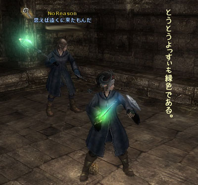 wo_20120130-5.jpg