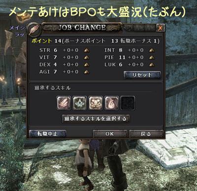 wo_20120207_1.jpg