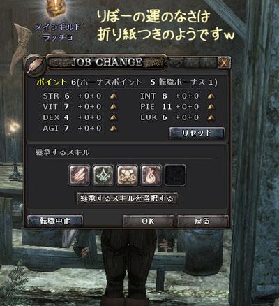 wo_20120209_1.jpg