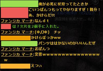 wo_20120218_1.jpg