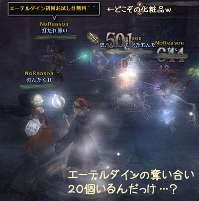 wo_20120220_2.jpg