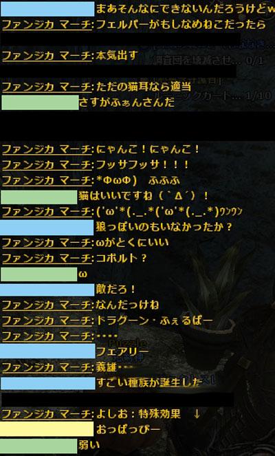 wo_20120220_5.jpg