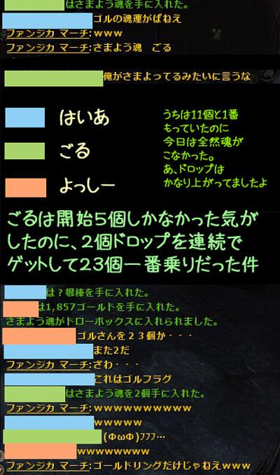 wo_20120221_3.jpg