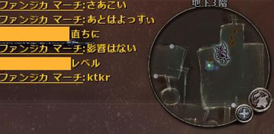 wo_20120228_3.jpg
