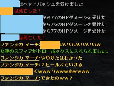 wo_20120229_2.jpg