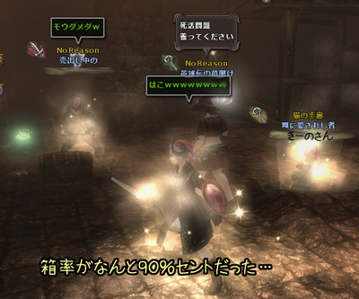wo_20120311_3.jpg