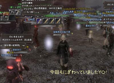 wo_20120311_4.jpg