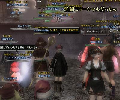 wo_20120311_5.jpg