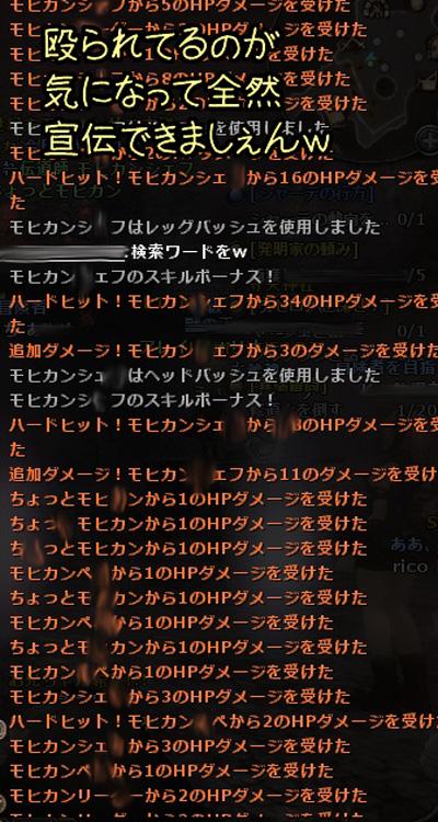 wo_20120311_6.jpg