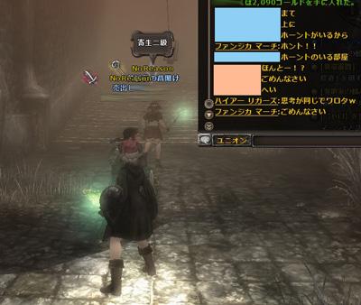wo_20120312_2.jpg