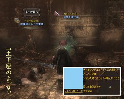 wo_20120314_3.jpg