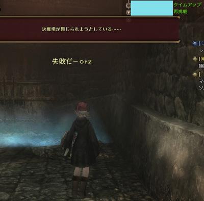 wo_20120314_5.jpg