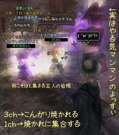 wo_20120315_10.jpg