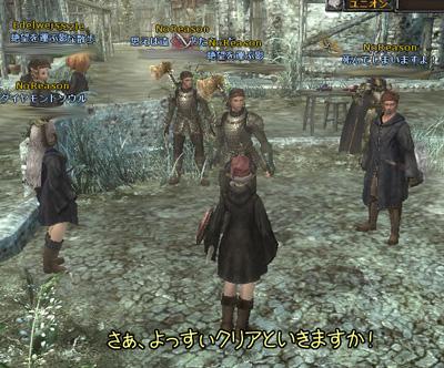wo_20120315_11.jpg