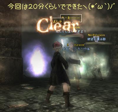 wo_20120315_12.jpg