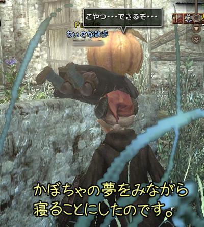 wo_20120315_13.jpg