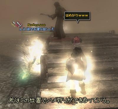 wo_20120315_4.jpg