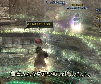 wo_20120318_13.jpg