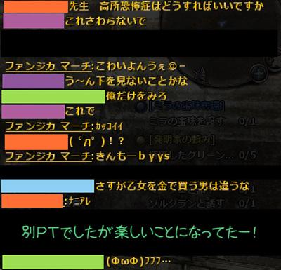 wo_20120318_5.jpg