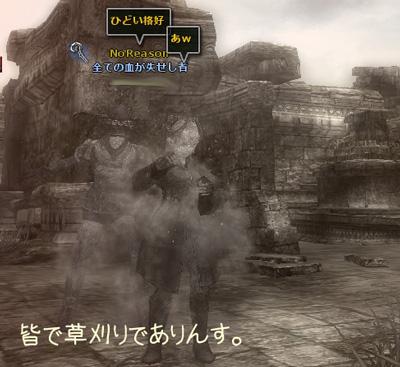 wo_20120319_9.jpg
