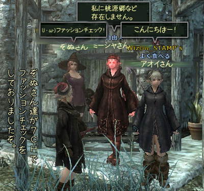 wo_20120323_1.jpg