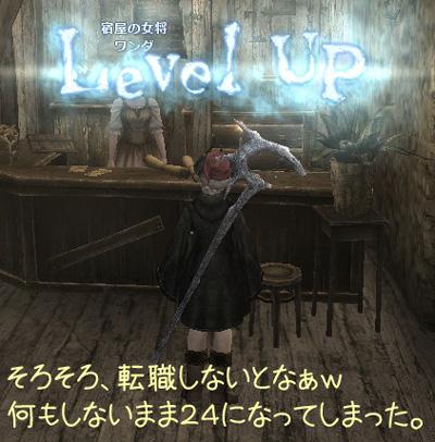 wo_20120323_3.jpg