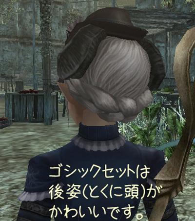 wo_20120328_6.jpg