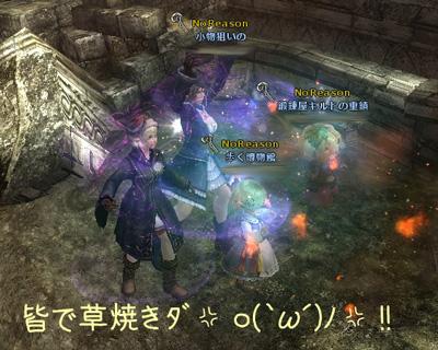 wo_20120404_6.jpg