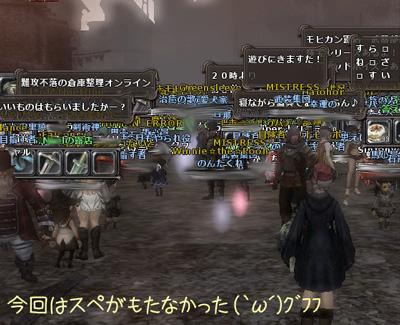 wo_20120409_1.jpg
