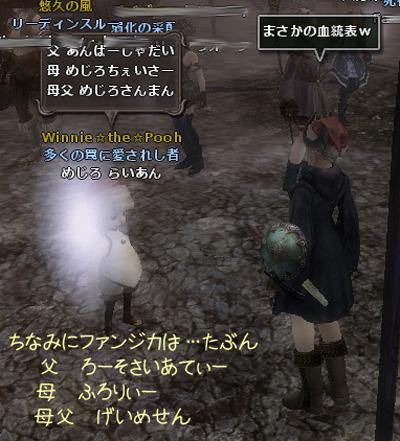 wo_20120409_2.jpg