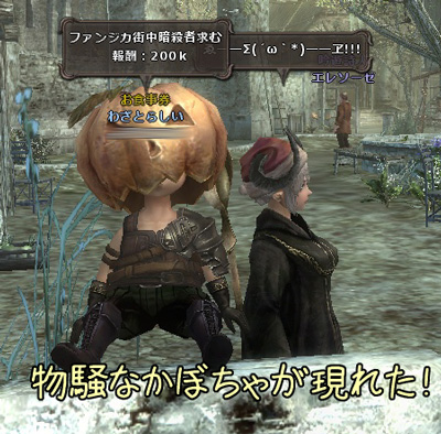 wo_20120411_10.jpg