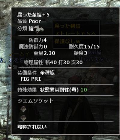 wo_20120422_1.jpg